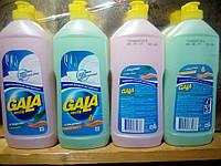 Бальзам для мытья посуды Gala для нежных рук с глицерином и витамином Е 500 г