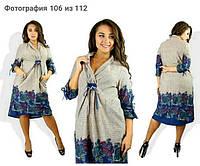 Шикарное платье-балахон