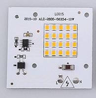 Smart IC SMD LED 10w Светодиод 10w Светодиодная сборка 980Lm + Драйвер Теплый свет