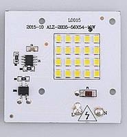 Smart IC SMD LED 10w Светодиод 10w Светодиодная сборка 980Lm + Драйвер Белый свет