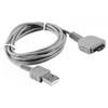 USB кабель Sony VMC-MD1