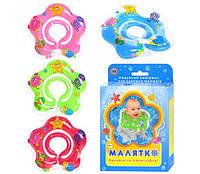 Круг MS 0128 для купання дітей, липучка, застібка, 4 кольори, кор., 21-14-4 см