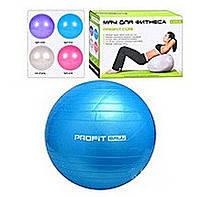 М'яч для фітнесу M 0276 U/R 900 г, 65 см