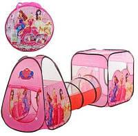 Палатка для девочек Принцессы с тоннелем M 2959