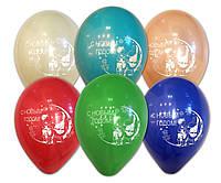 """Воздушные шарики пастель  шелкография С Новым Годом 10"""" (25 см)"""
