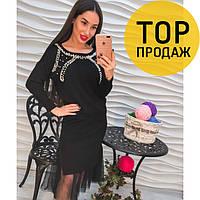 Женский костюм, черного цвета / платье, элегантное, с жемчугом, с декором, 2018