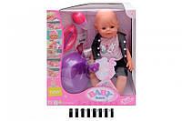 Кукла пупс Baby Born Беби Берн с аксессуарами 805288-С