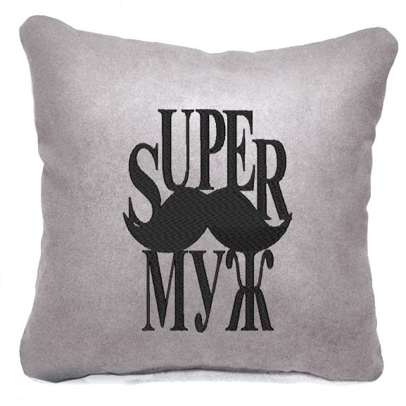 """Сувенірна подушка №177 """"Super Чоловік"""""""