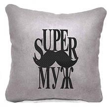 "Сувенирная подушка №175 ""Super Муж"""