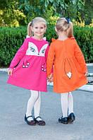 Платье девочку Лисичка (86, 110 см), фото 1