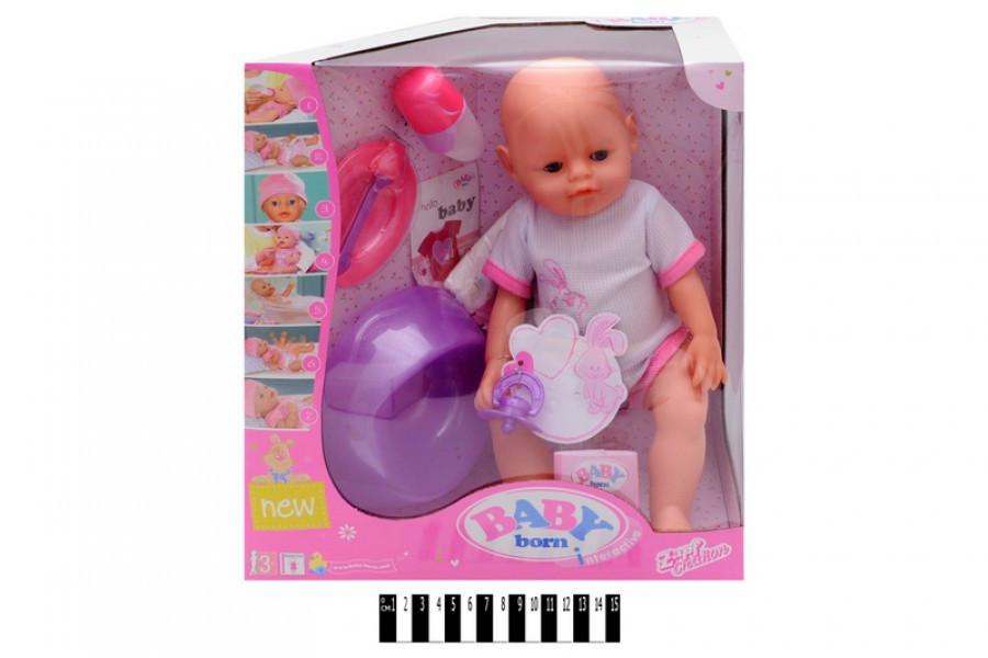 Кукла пупс Baby Born Беби Берн с аксессуарами 805288-J
