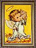 Ангелочок з бурштину