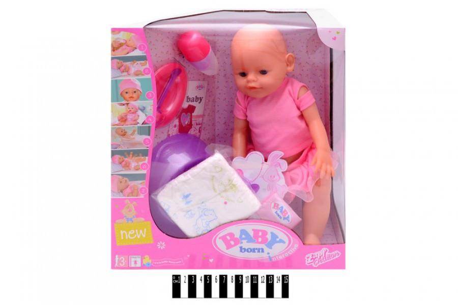 Кукла пупс Baby Born Беби Берн с аксессуарами 805288-2