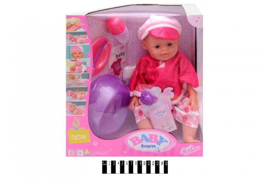Кукла пупс Baby Born Беби Берн с аксессуарами 805288-19