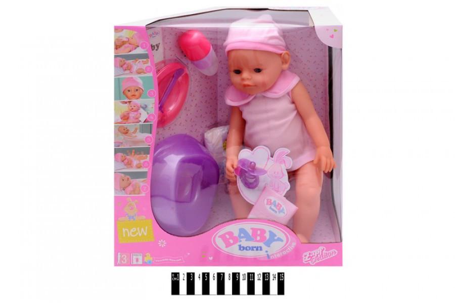 Кукла пупс Baby Born Беби Берн с аксессуарами 80528-10