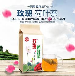 Чай из лотоса, розы и кассии 160г (40пак)