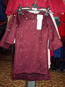 Детская туника с жемчугом