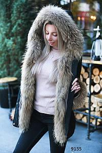 Женская теплая парка на зиму с натуральным мехом9135 ш