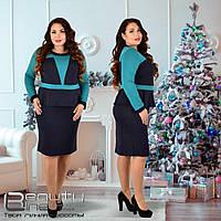 Элегантное двух цветное платье до колен трикотаж Размеры 52-62