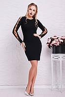 Трикотажное черное платье Влада Glem 44-48 размеры