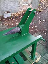 Дровокол конусный (от ВОМ), фото 3