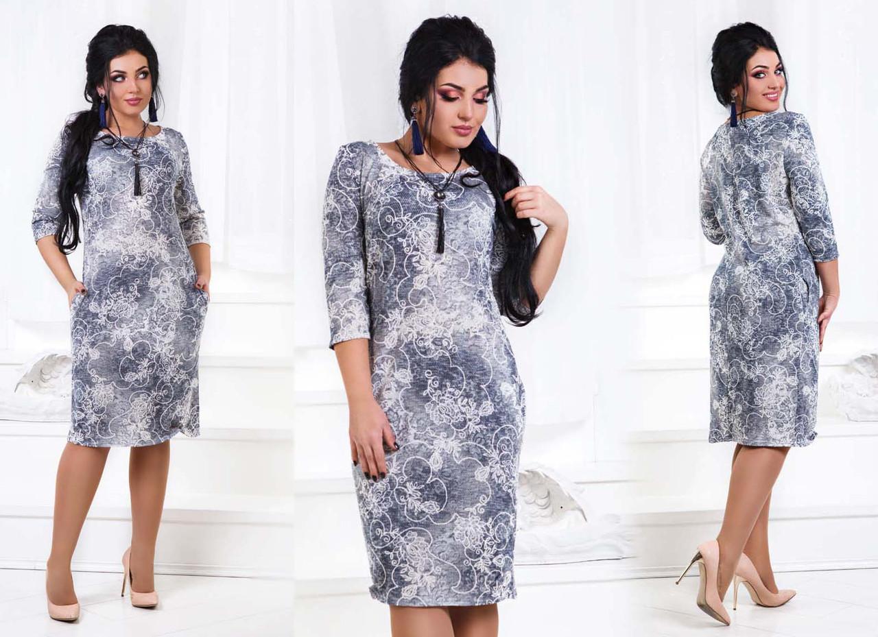 ad5ca841e23d Элегантное женское платье в больших размерах 1323