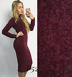 Платье-гольф из ангоры,размеры:42,44,46/, фото 2