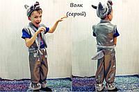 Детский карнавальный новогодний костюм Волка