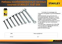 """Набор ключей гаечных комбинированных """"MaxiDrive"""" 8 шт, STANLEY 4-87-054"""