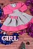 Нарядное платье на девочку Сьюзи (122 см)