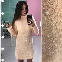 Трендовое платье с жемчужинками