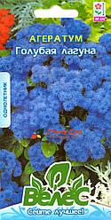 Семена агератума Голубая лагуна 0,2г ТМ ВЕЛЕС