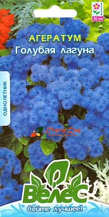 Семена агератума Голубая лагуна 0,2г ТМ ВЕЛЕС, фото 2