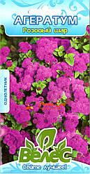 Семена агератума Розовая шар 0,2г ТМ ВЕЛЕС