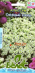 Семена алиссума Снежный ковер 0,2г ТМ ВЕЛЕС