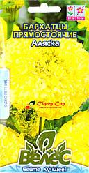 Семена бархатцев высоких прямостоячие Аляска 0,5г ТМ ВЕЛЕС