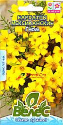 Семена бархатцев мексиканские Гном лимонный 0,2г ТМ ВЕЛЕС