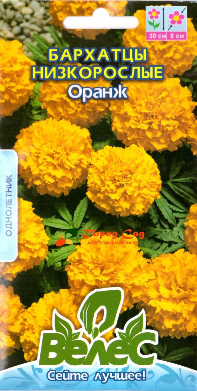 Семена бархатцев низкие прямостоячие Оранж 0,5г ТМ ВЕЛЕС
