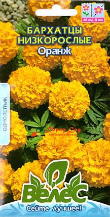 Семена бархатцев низкие прямостоячие Оранж 0,5г ТМ ВЕЛЕС, фото 2