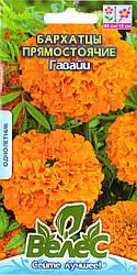 Семена бархатцев высоких прямостоячие Гавайи 0,5г ТМ ВЕЛЕС