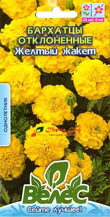 Семена бархатцев отклонены Желтый жакет 0,5г ТМ ВЕЛЕС, фото 2