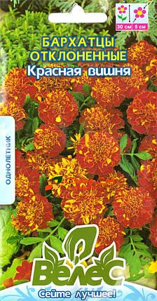 Семена бархатцев отклонены Красная вишня 0,5г ТМ ВЕЛЕС, фото 2