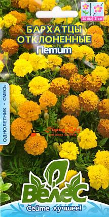 Семена бархатцев отклонены Петит смесь 0,5г ТМ ВЕЛЕС, фото 2