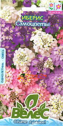 Семена ибериса Самоцветы 0,5г ТМ ВЕЛЕС, фото 2