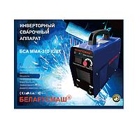 Сварочный инвертор Беларусмаш БСА ММА-310 (дисплей)