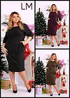 Платье Р 52,54,56,58,60 красивое женское батал 770649 миди повседневное на работу ангора фиолетовое коричневое