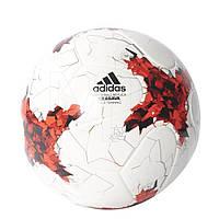 Мяч футзальный Adidas CONFED SALA TRN AZ3203, фото 1