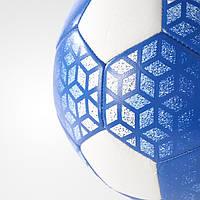 Мяч футбольный Adidas ACE GLID AZ5976, фото 1