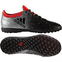 Сороконожки детские Adidas X TANGO 16.3 TF J BA9736, фото 1