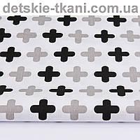 Ткань хлопковая с серыми и чёрными плюсами № 1046